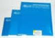 Бумага фотографическая Унибром-160БП